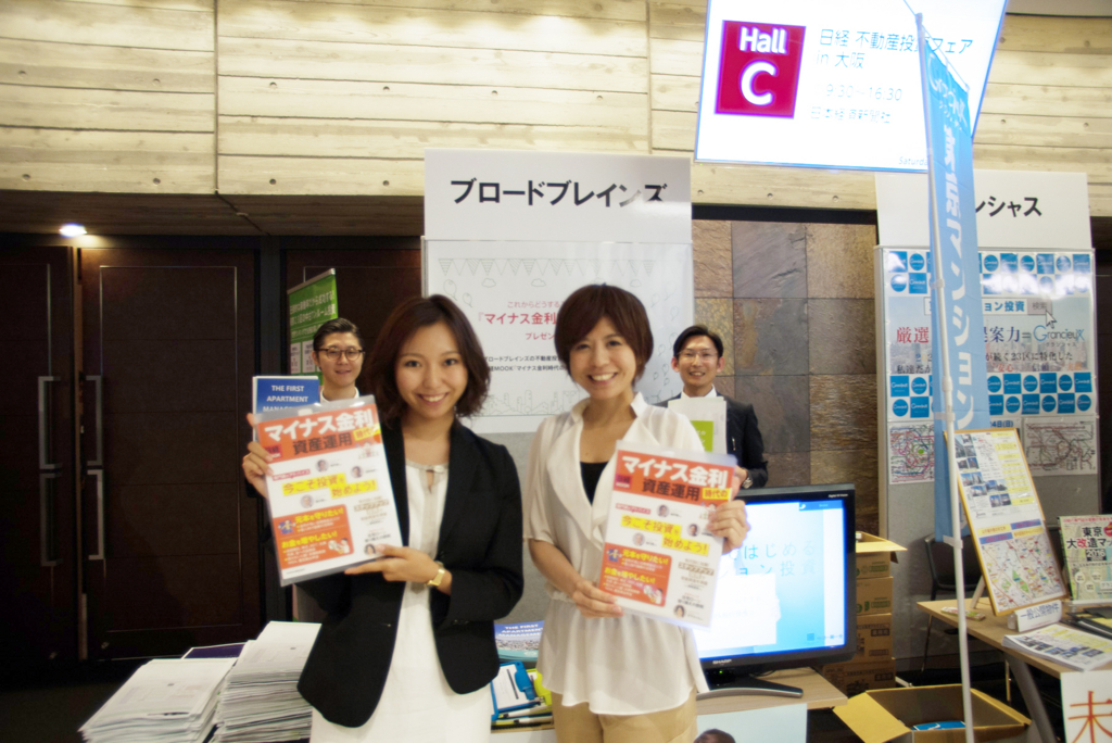 f:id:tokyooneroom:20060101000012j:plain