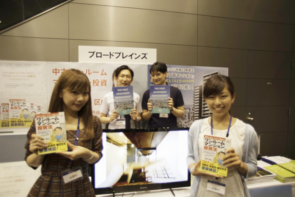 f:id:tokyooneroom:20060101000039j:plain