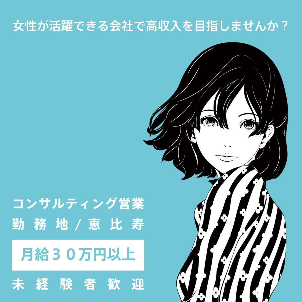 f:id:tokyooneroom:20161025144219j:plain
