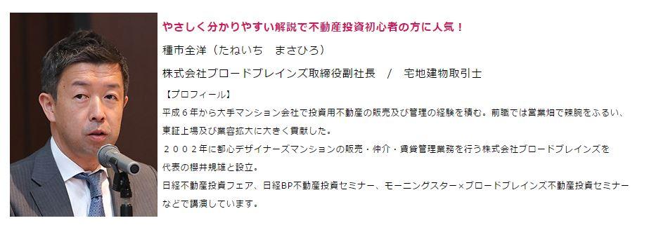 f:id:tokyooneroom:20170606151135j:plain