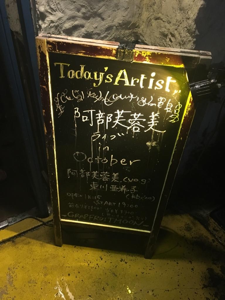 f:id:tokyooneroom:20171028183200j:plain
