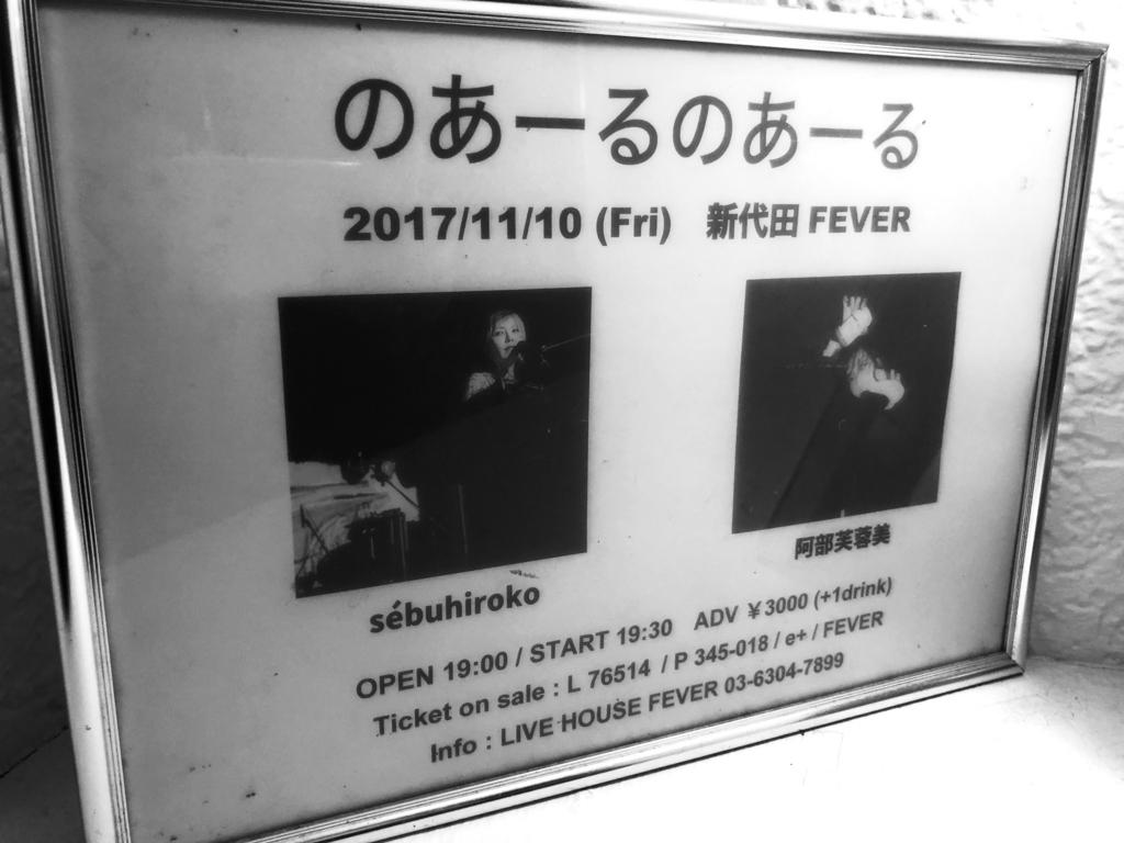 f:id:tokyooneroom:20171111132346j:plain