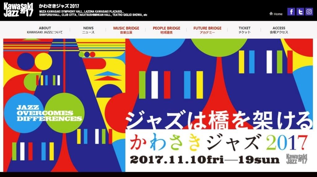 f:id:tokyooneroom:20171111145406j:plain