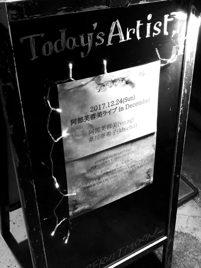 f:id:tokyooneroom:20171224182024j:plain