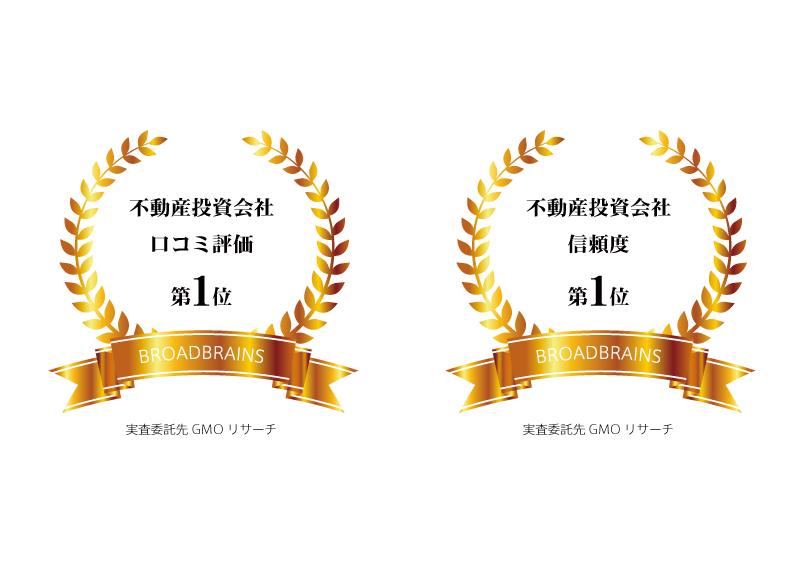 f:id:tokyooneroom:20180124113739j:plain