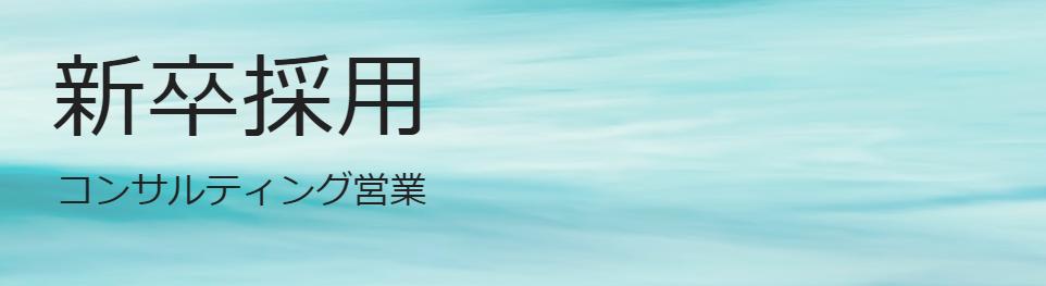 f:id:tokyooneroom:20200129144659p:plain