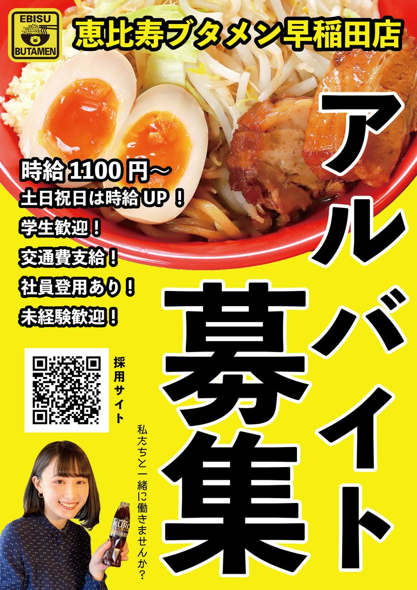 f:id:tokyooneroom:20200729165223j:plain