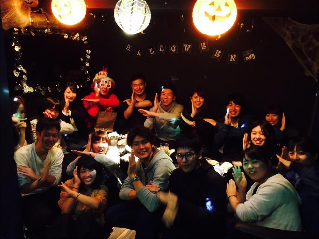 f:id:tokyoplus:20161023175321j:image