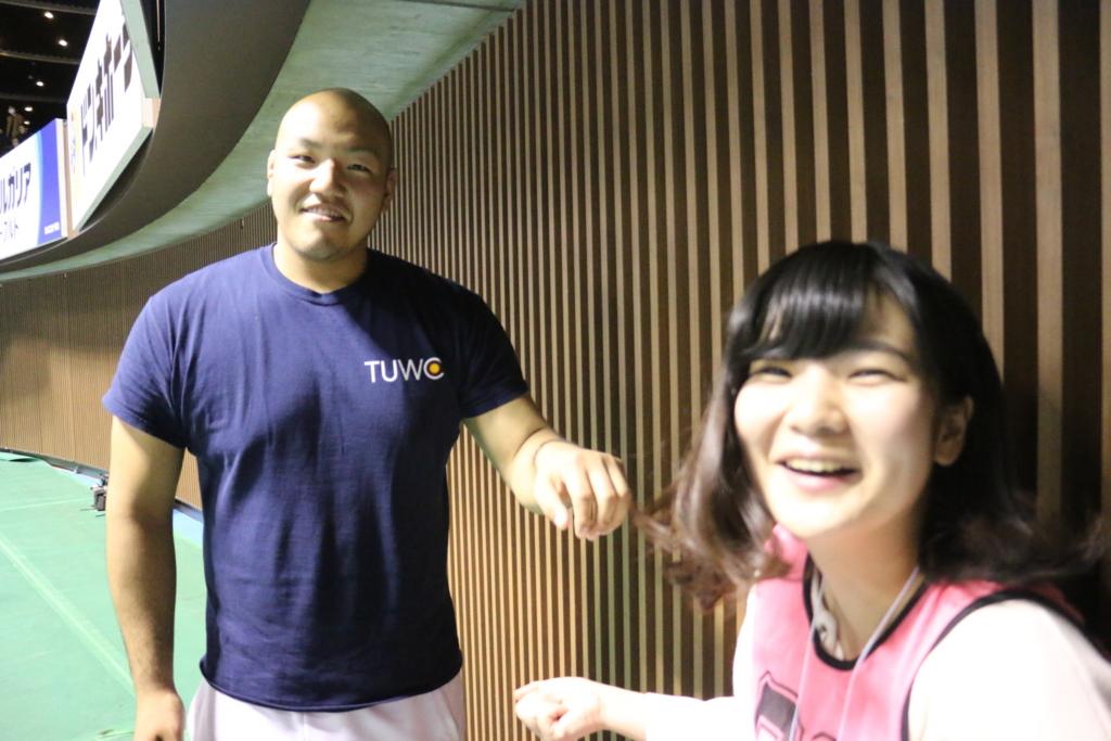 f:id:tokyoplus:20170526230700j:plain