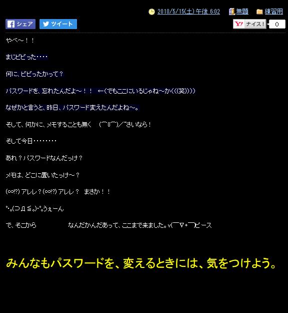 f:id:tokyoplus:20170702042542p:plain