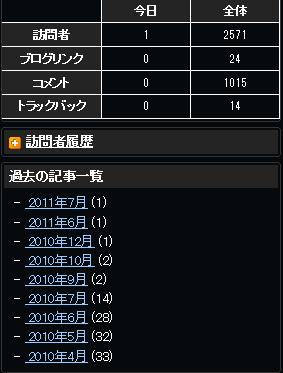 f:id:tokyoplus:20170702042549p:plain