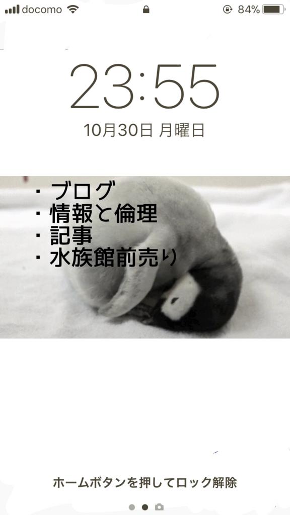 f:id:tokyoplus:20171031001021p:plain