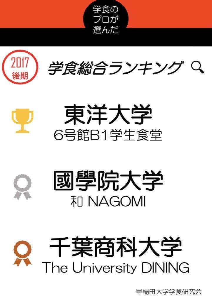 f:id:tokyoplus:20171031191825j:plain