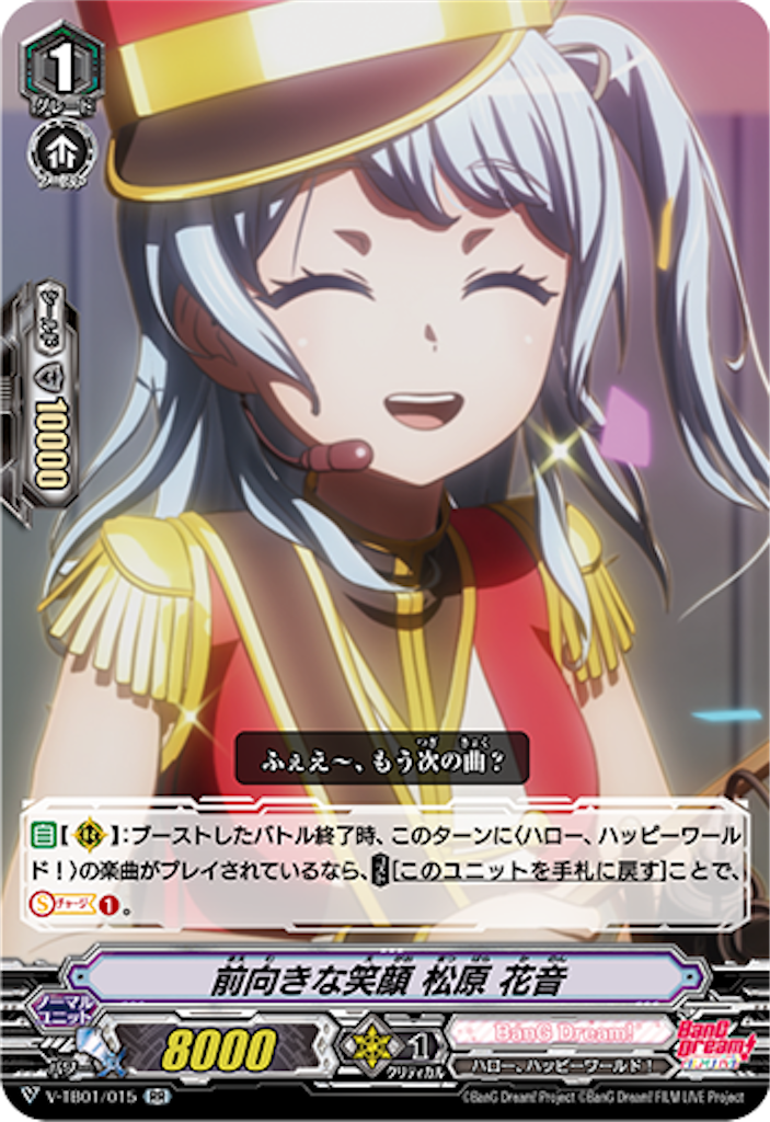 f:id:tokyorealworld:20200719212432p:plain