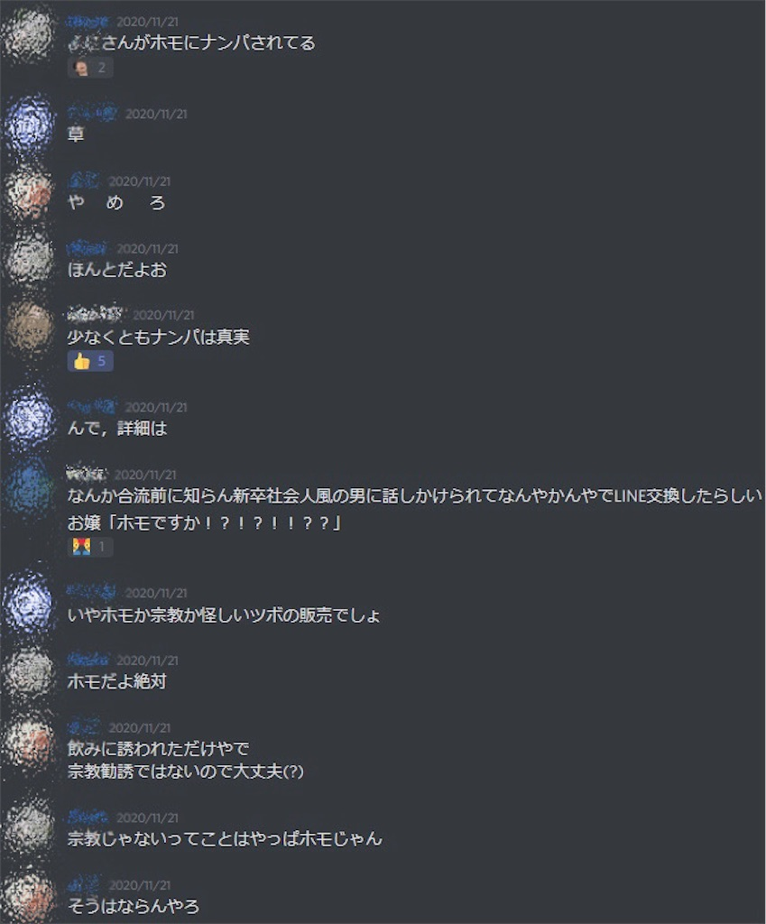 f:id:tokyorealworld:20201227215033j:plain