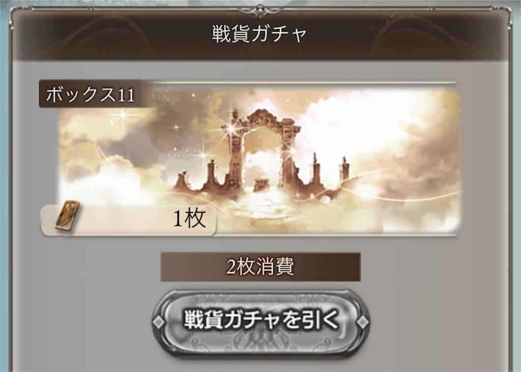 f:id:tokyorealworld:20210301004258j:plain