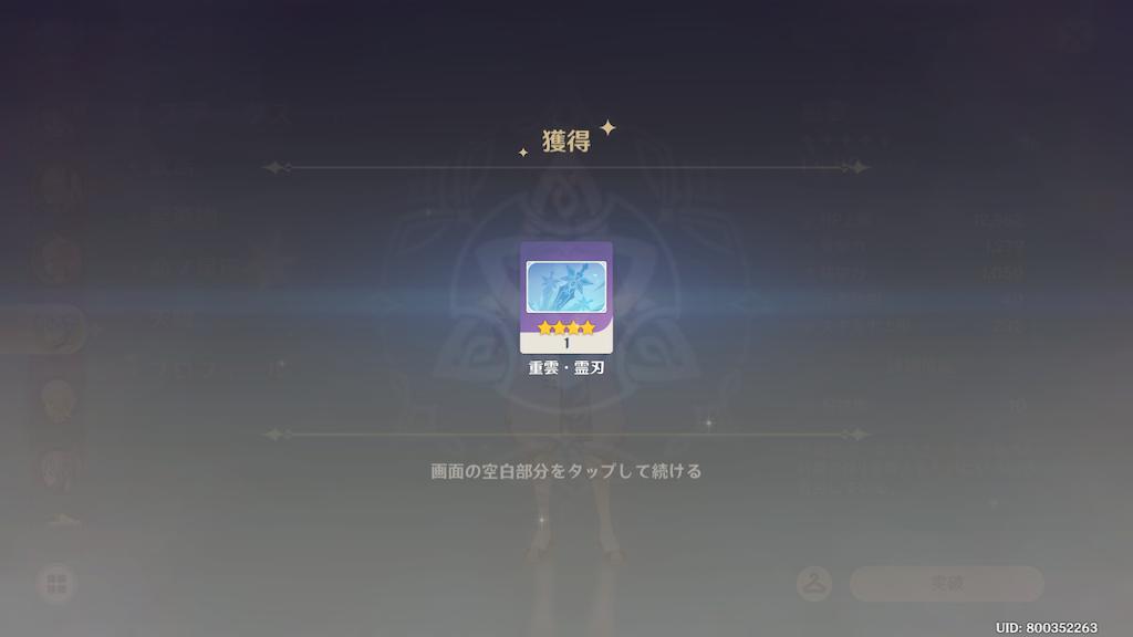 f:id:tokyorealworld:20210301004302p:plain