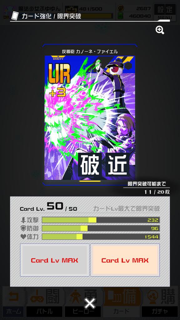 f:id:tokyorealworld:20210301004326p:plain
