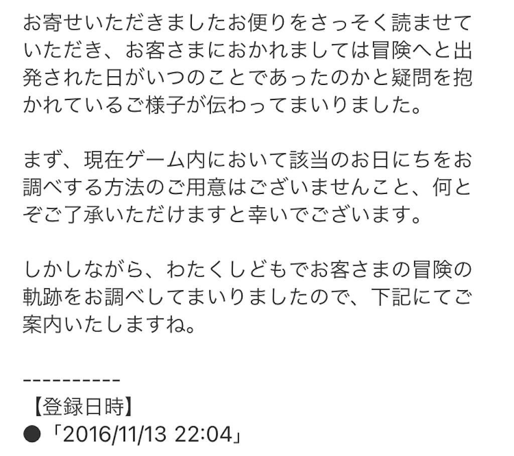 f:id:tokyorealworld:20210302115230j:plain