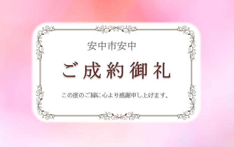 f:id:tokyosangyo2103:20210916180029p:plain