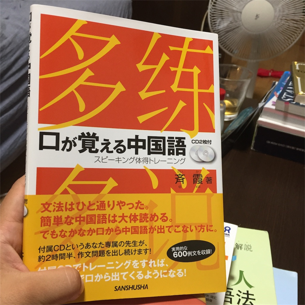 f:id:tokyosb:20170810015417j:image