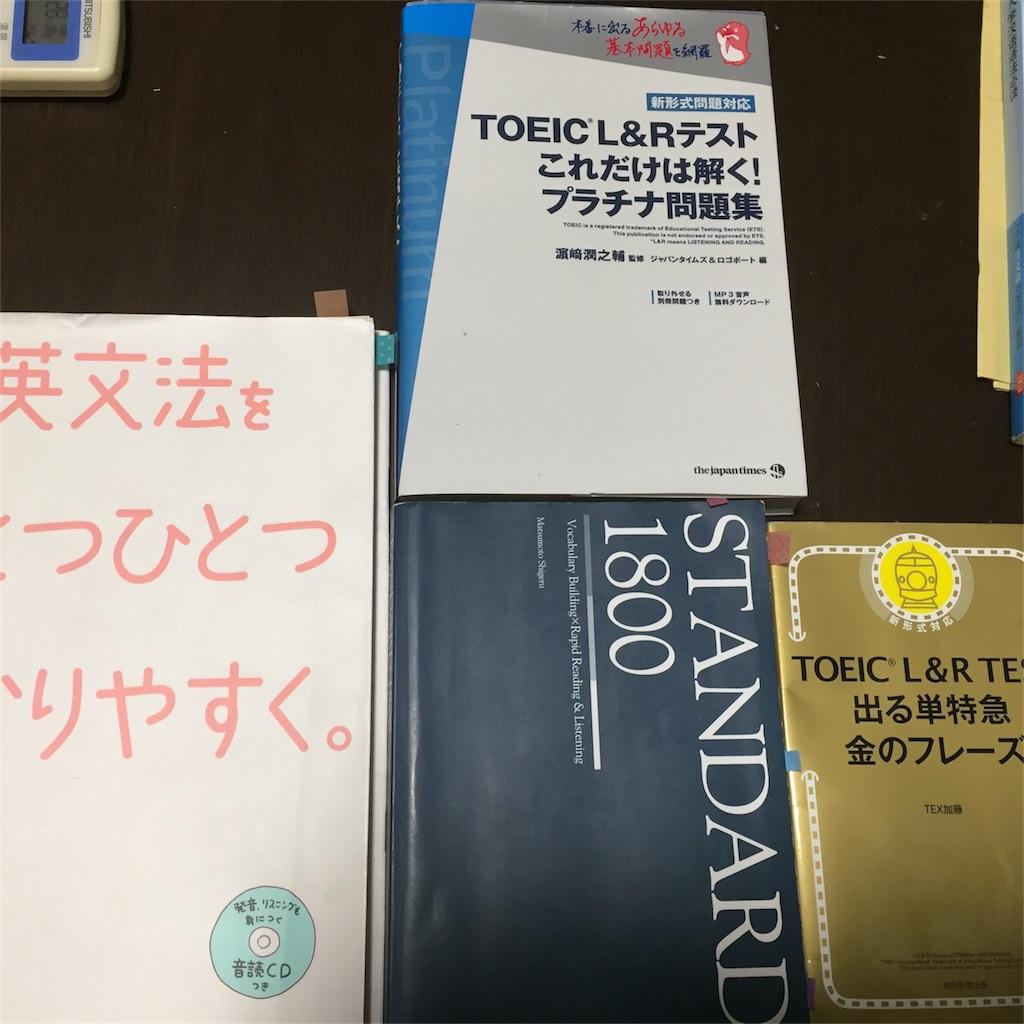 f:id:tokyosb:20170810015943j:image