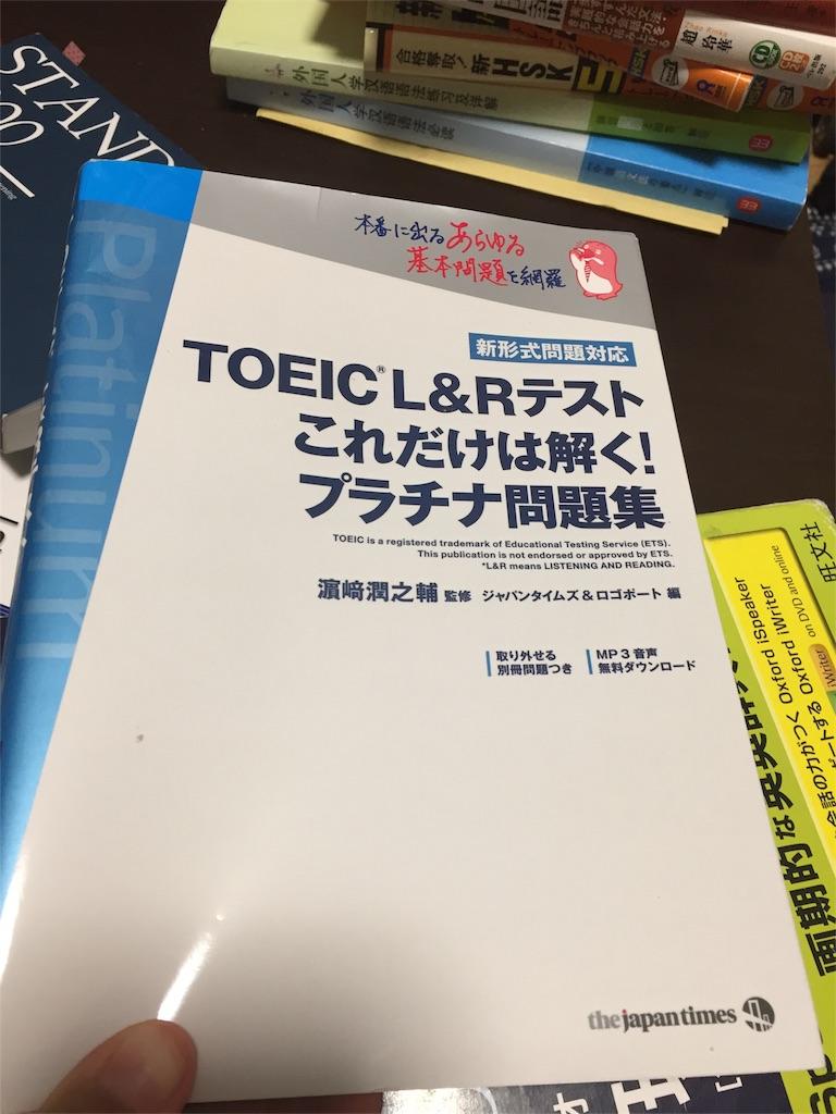 f:id:tokyosb:20170810020628j:image