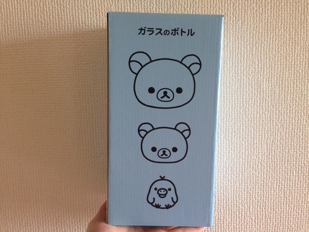 f:id:tokyotouko:20170517173527j:plain