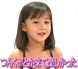 f:id:tokyotouko:20170607172001j:plain