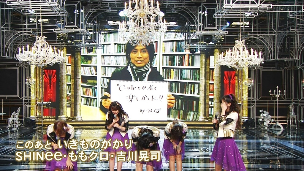 f:id:tokyotouko:20170607201348j:plain