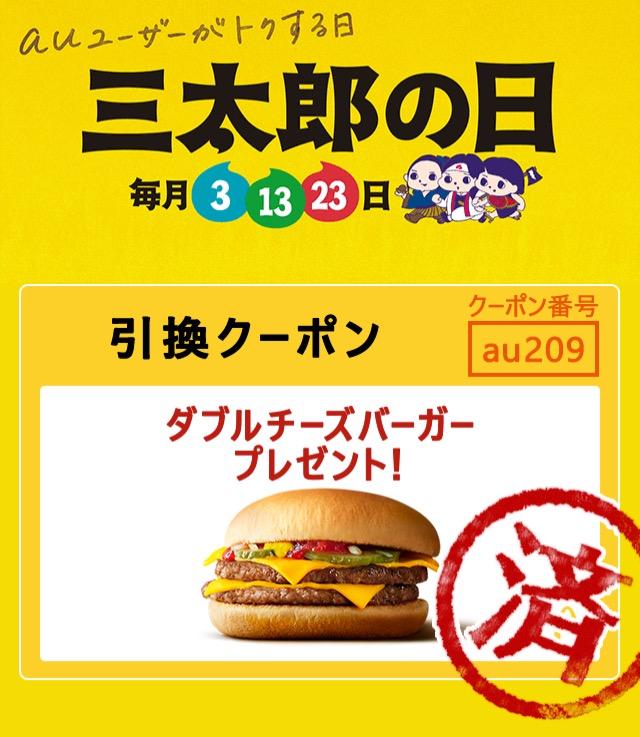 f:id:tokyotouko:20170719185014j:plain