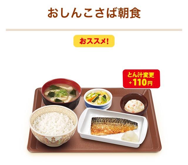 f:id:tokyotouko:20170903164617j:plain