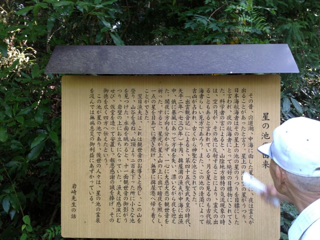 f:id:tokyotsubamezhenjiu:20170117113140j:plain