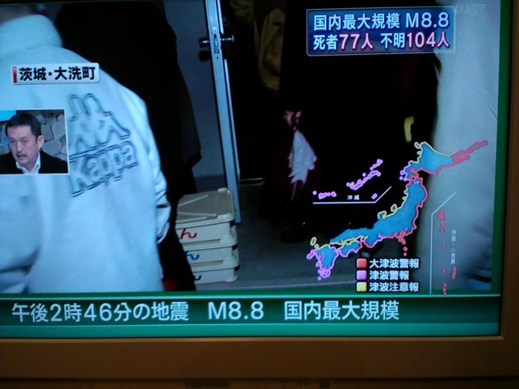 f:id:tokyotsubamezhenjiu:20170303091858j:plain