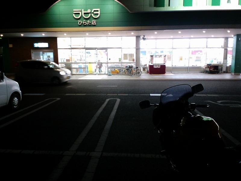 f:id:tokyotsubamezhenjiu:20170303100019j:plain