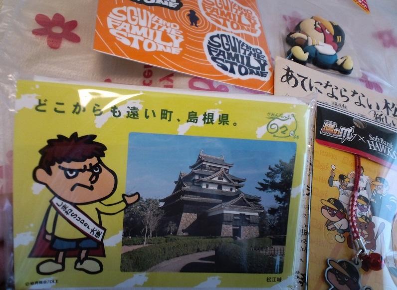 f:id:tokyotsubamezhenjiu:20170607104030j:plain