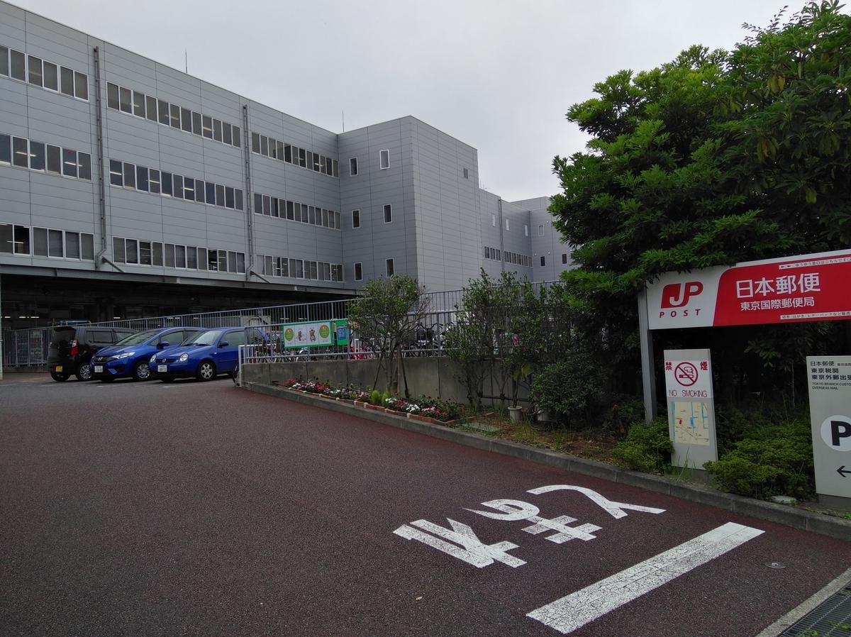 f:id:tokyotsubamezhenjiu:20200902184109j:plain