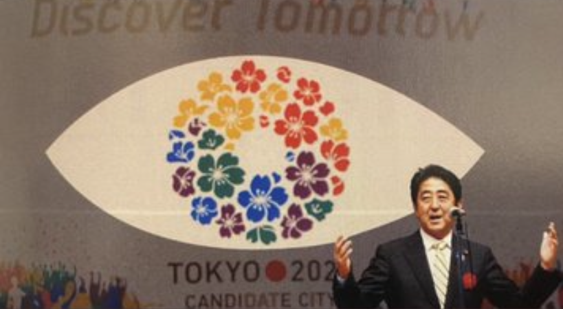 f:id:tokyotsubamezhenjiu:20210219141907p:plain