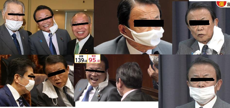 f:id:tokyotsubamezhenjiu:20210221184306p:plain
