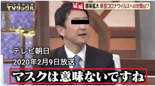 f:id:tokyotsubamezhenjiu:20210224101918p:plain
