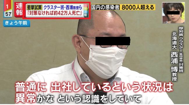 f:id:tokyotsubamezhenjiu:20210224105114p:plain