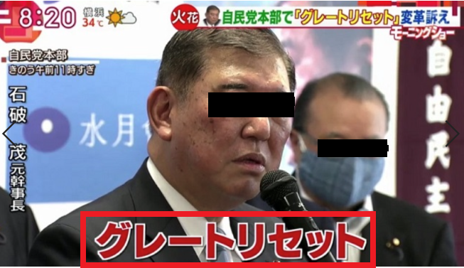 f:id:tokyotsubamezhenjiu:20210224170254p:plain