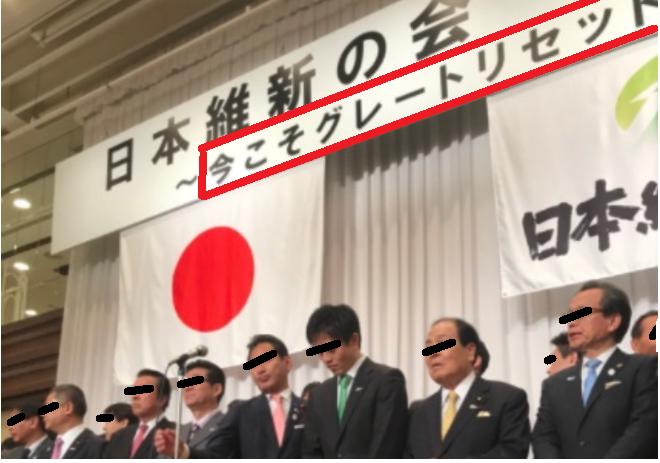 f:id:tokyotsubamezhenjiu:20210224170629p:plain