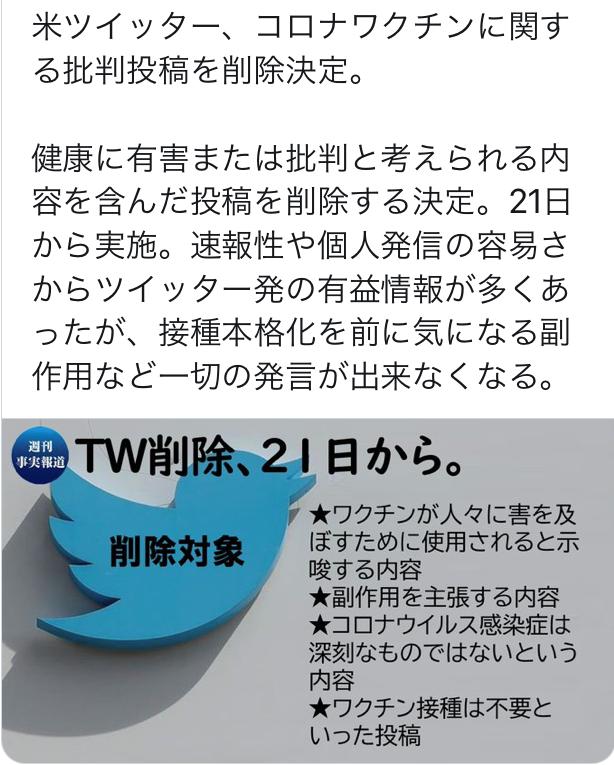 f:id:tokyotsubamezhenjiu:20210224222308p:plain