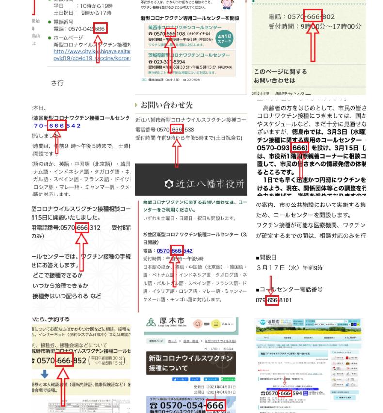 f:id:tokyotsubamezhenjiu:20210405100849p:plain