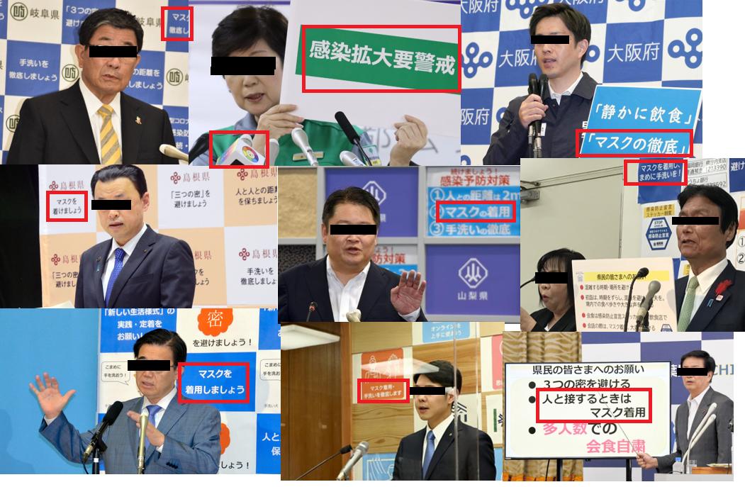 f:id:tokyotsubamezhenjiu:20210405145605p:plain