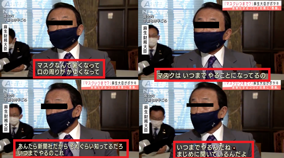 f:id:tokyotsubamezhenjiu:20210425152741p:plain