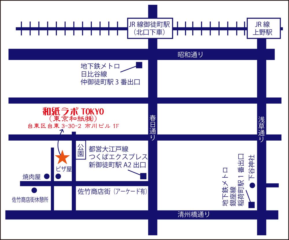 f:id:tokyowashi:20191002150254p:plain