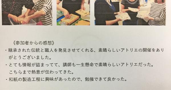 f:id:tokyowashi:20191228163154p:plain