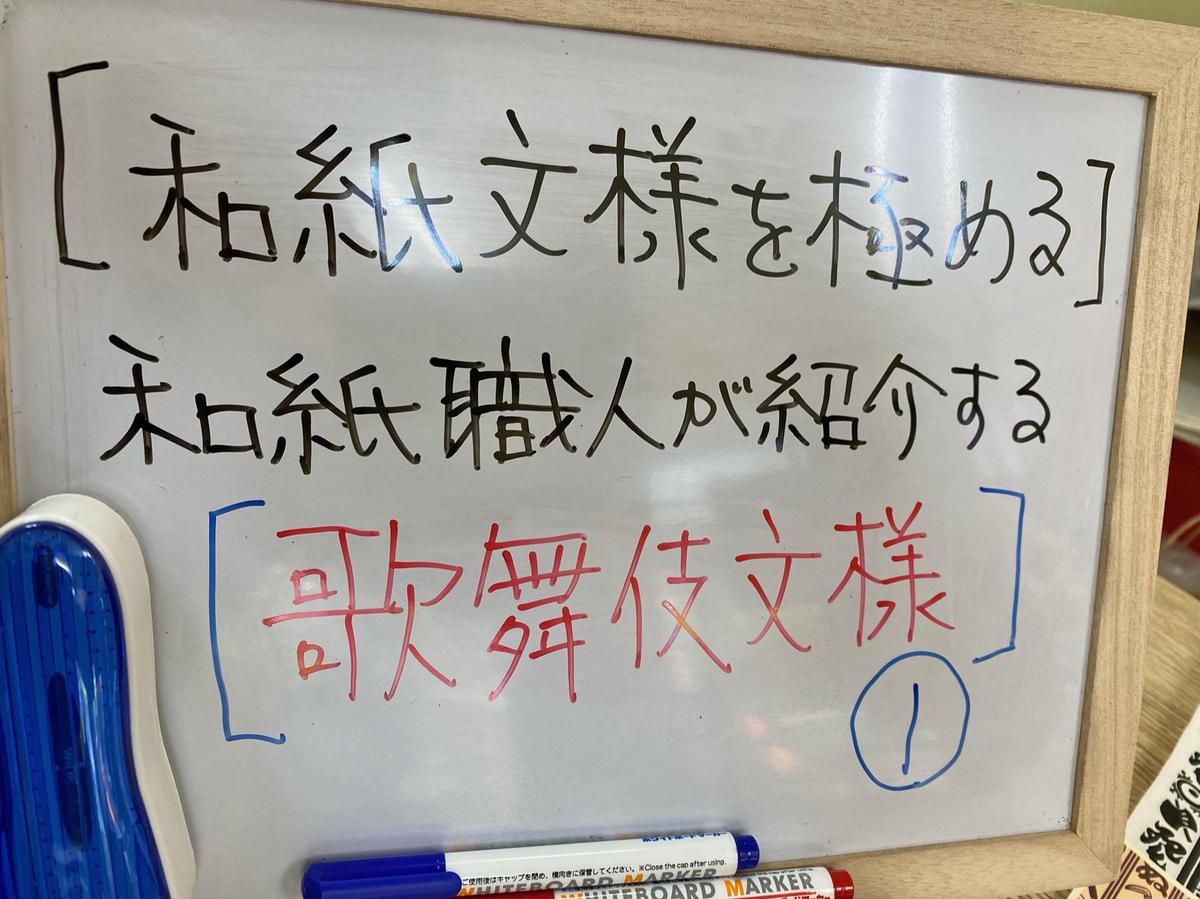 f:id:tokyowashi:20200921182121p:plain